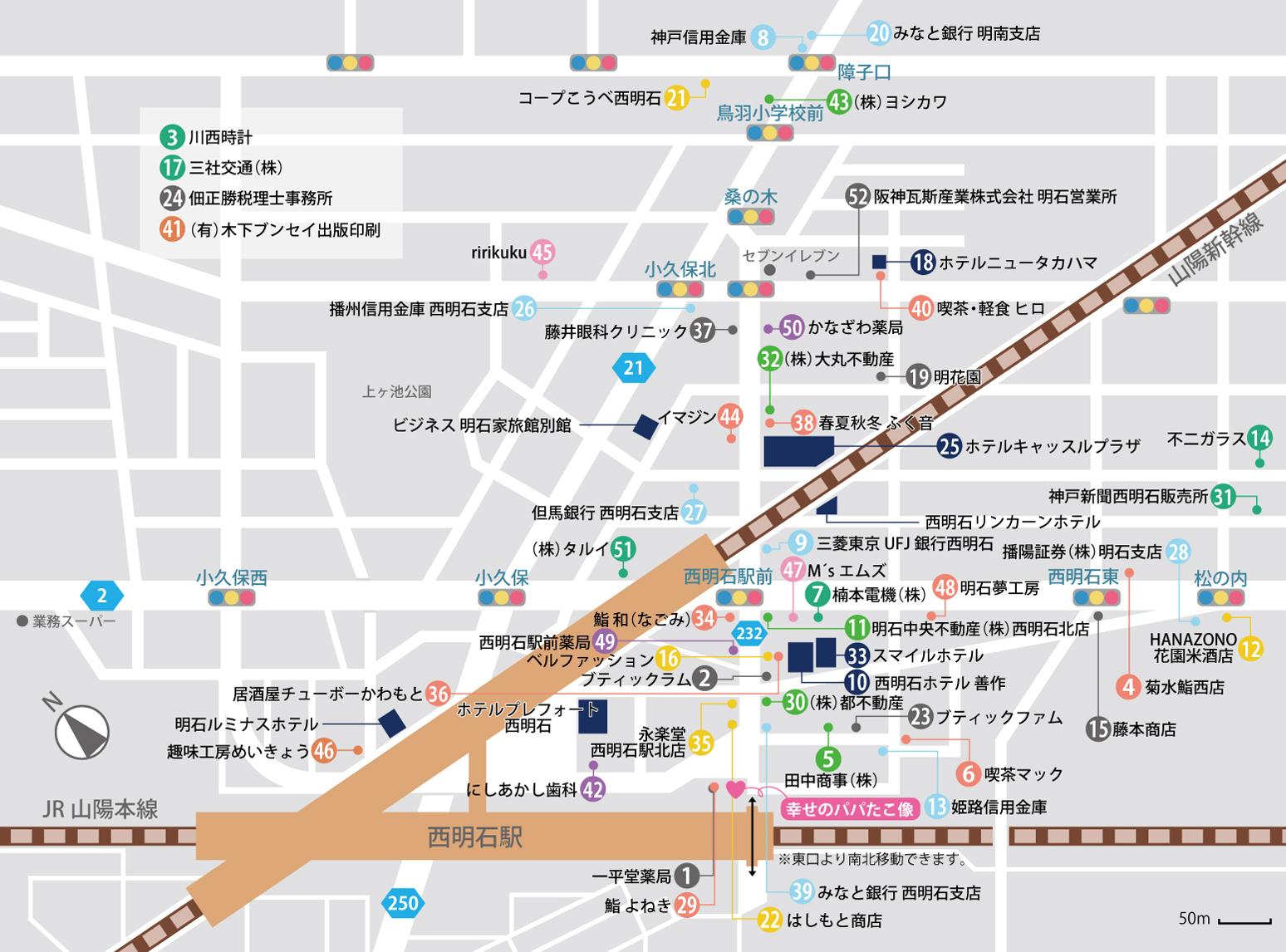 西明石パパたこ商店会マップ